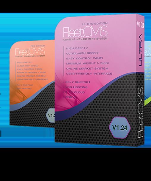 Fleet CMS V1.24